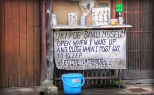 Ukiyoe Museum Sign